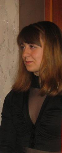 Анна Звездова, Ижевск