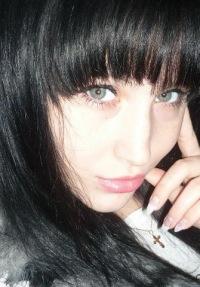 Таня Иванова, 8 июня 1993, Сургут, id171729410