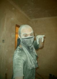 Роман Василенко, 26 февраля 1980, Харьков, id32045749