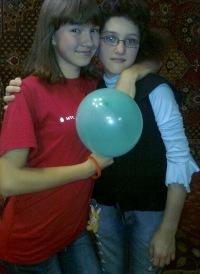 Илюза Галимова, 4 августа , Кукмор, id98656389