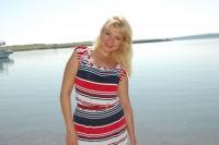 Елена Бурасова-абрамова, 15 апреля , Иркутск, id98843208