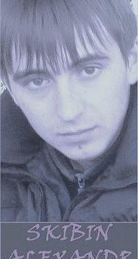 Александр Скибин, 20 октября 1986, Новосибирск, id27021815