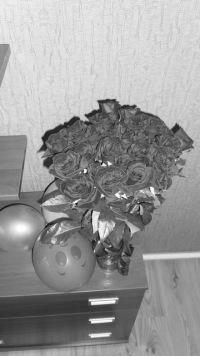 Маруся Сиребонько, 16 ноября 1993, Уфа, id106450612