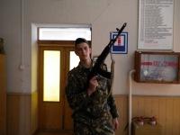 Denis Dotcenko, 19 сентября , Пермь, id167689618