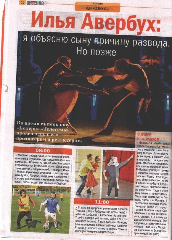 http://cs11220.vkontakte.ru/u87354763/130148734/y_65fa84b9.jpg