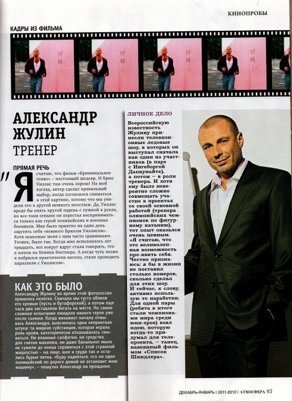 http://cs11220.vkontakte.ru/u87354763/130148734/y_9278895a.jpg