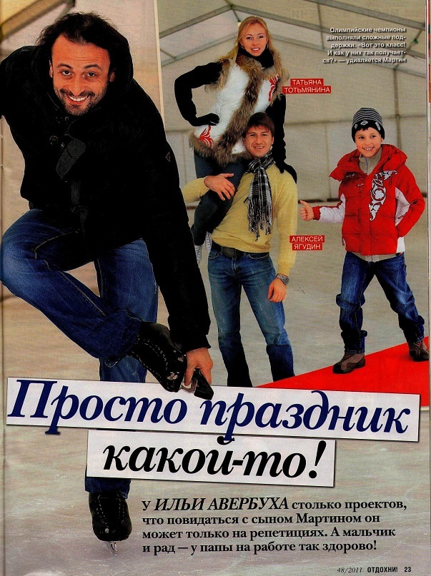 http://cs11220.vkontakte.ru/u87354763/130148734/y_dbd9c7c8.jpg