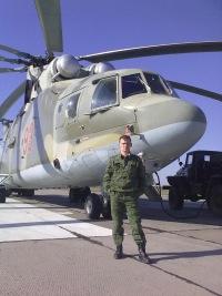 Вова Харченко, 10 марта 1989, Ейск, id89575634