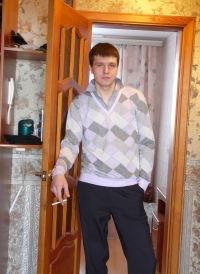 Санёк Лебедев, 20 апреля 1990, Благовещенск, id126001245