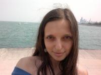 Кристина Ненахова, Milwaukee