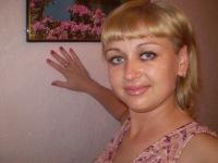 Евгения Ротарь, 20 июля 1990, Казань, id38074030