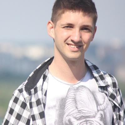 Павло Мельник, 11 февраля 1997, Киев, id192398612