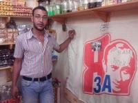 Abdo Mohamed, 1 февраля , Тернополь, id124508670
