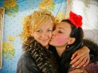 Таня Бутенко, 31 мая , Запорожье, id124548545