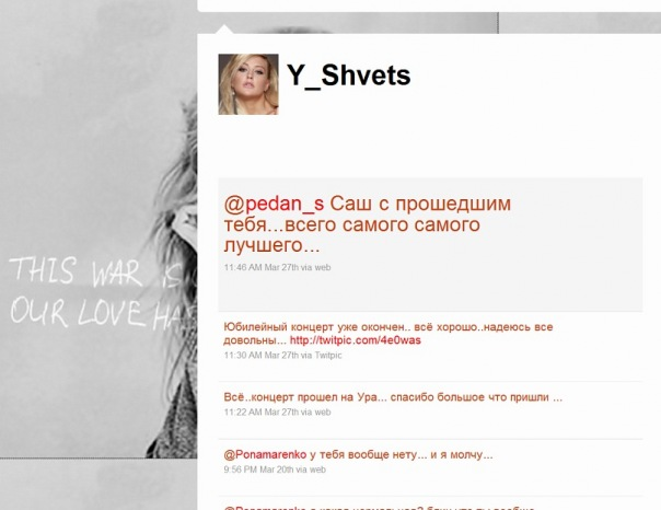http://cs11222.vkontakte.ru/u94979882/115819109/x_213b6dd8.jpg