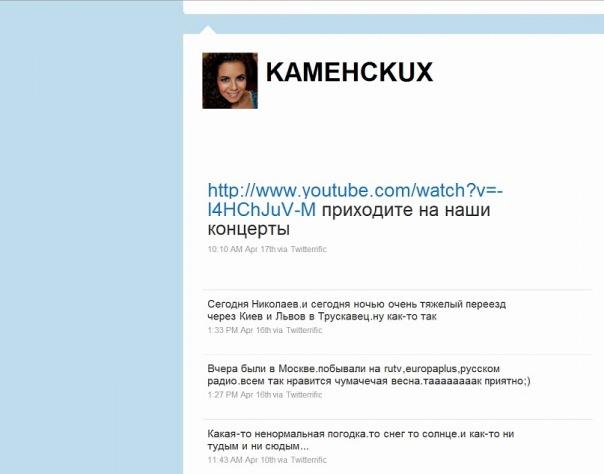 http://cs11222.vkontakte.ru/u94979882/115819109/x_45728fb7.jpg