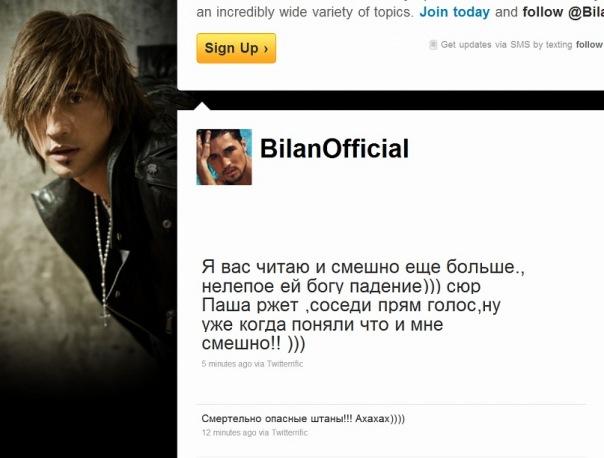 http://cs11222.vkontakte.ru/u94979882/117223426/x_1ca1e0e2.jpg