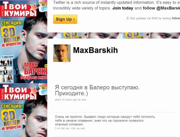 http://cs11222.vkontakte.ru/u94979882/117223426/x_24c89688.jpg