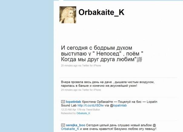 http://cs11222.vkontakte.ru/u94979882/117223426/x_790d9655.jpg