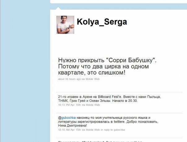http://cs11222.vkontakte.ru/u94979882/117223426/x_8bedd6e3.jpg