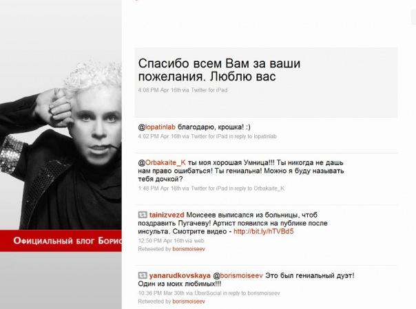 http://cs11222.vkontakte.ru/u94979882/117223426/x_b9132636.jpg