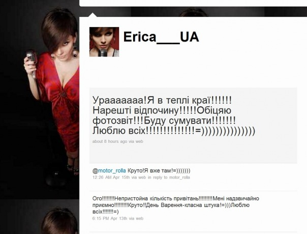 http://cs11222.vkontakte.ru/u94979882/117223426/x_e58f3a4e.jpg