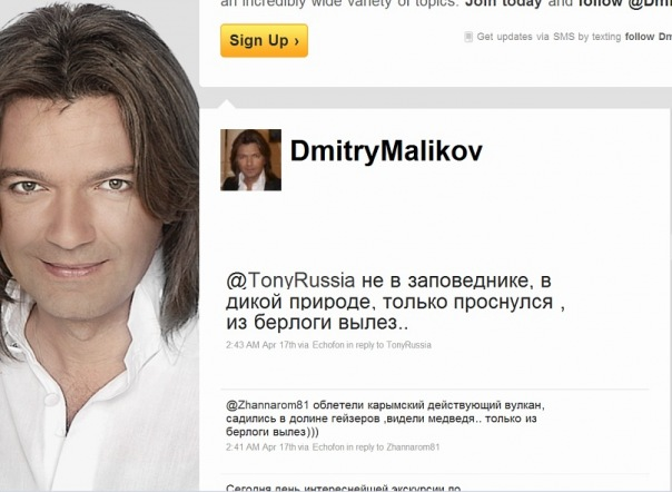 http://cs11222.vkontakte.ru/u94979882/117223426/x_fa026f97.jpg