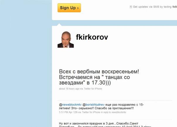 http://cs11222.vkontakte.ru/u94979882/117223426/x_fa4a71e0.jpg