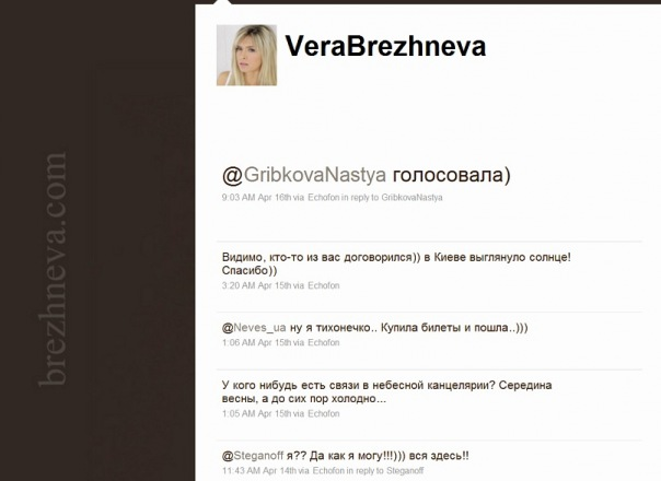 http://cs11222.vkontakte.ru/u94979882/117223426/x_fff7bc77.jpg