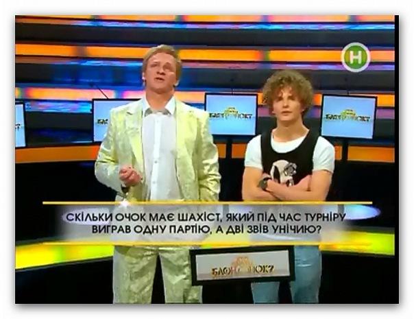 http://cs11222.vkontakte.ru/u94979882/130902612/x_05b8c097.jpg