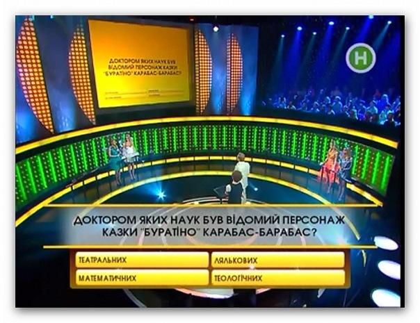 http://cs11222.vkontakte.ru/u94979882/130902612/x_1b06b8e3.jpg