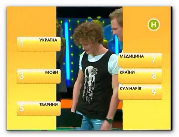 http://cs11222.vkontakte.ru/u94979882/130902612/x_1e975322.jpg