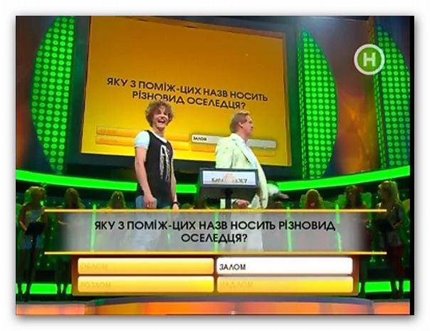 http://cs11222.vkontakte.ru/u94979882/130902612/x_2b6a5f83.jpg