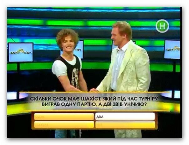 http://cs11222.vkontakte.ru/u94979882/130902612/x_3753d891.jpg