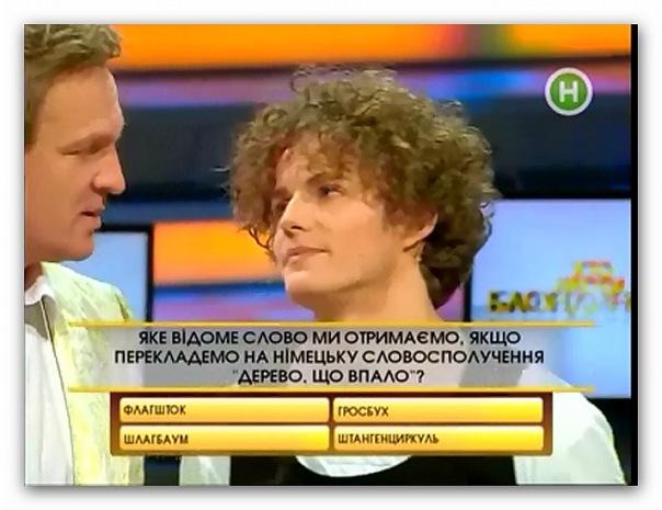 http://cs11222.vkontakte.ru/u94979882/130902612/x_3aa07d2c.jpg
