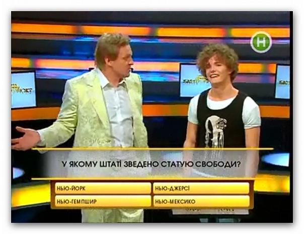 http://cs11222.vkontakte.ru/u94979882/130902612/x_4748777f.jpg