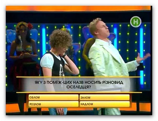 http://cs11222.vkontakte.ru/u94979882/130902612/x_62d06303.jpg