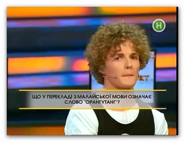 http://cs11222.vkontakte.ru/u94979882/130902612/x_6733138c.jpg