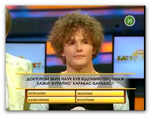 http://cs11222.vkontakte.ru/u94979882/130902612/x_6d6926b1.jpg