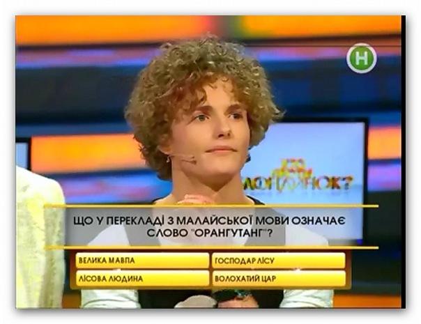 http://cs11222.vkontakte.ru/u94979882/130902612/x_7190609e.jpg