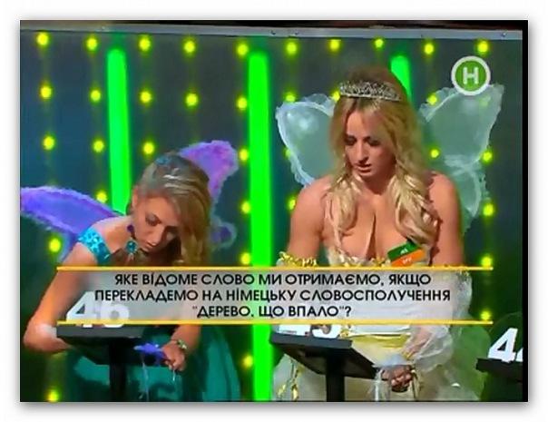 http://cs11222.vkontakte.ru/u94979882/130902612/x_84de16d3.jpg