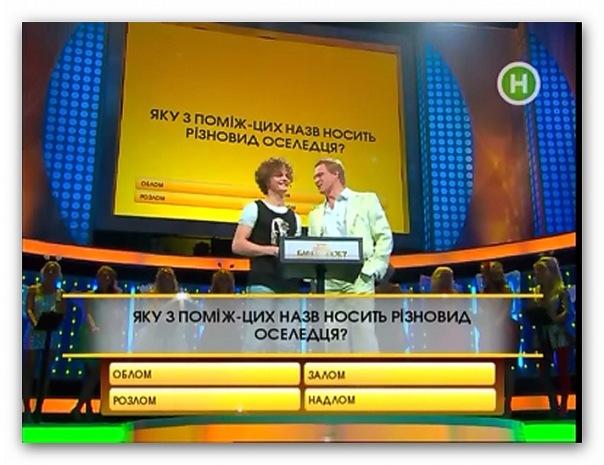 http://cs11222.vkontakte.ru/u94979882/130902612/x_90f71425.jpg