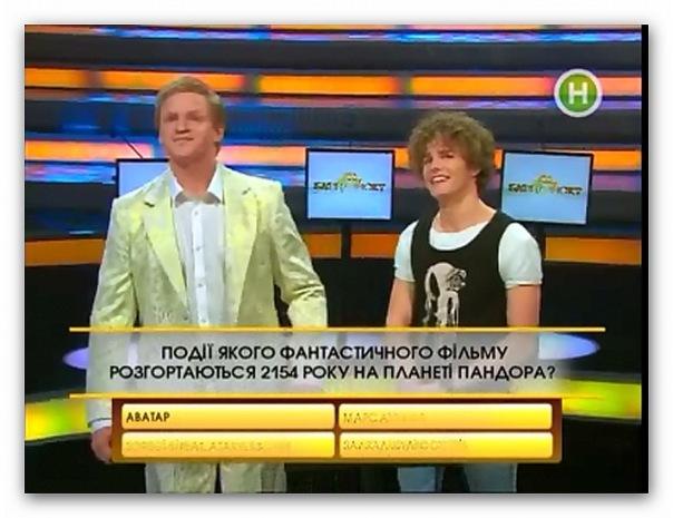 http://cs11222.vkontakte.ru/u94979882/130902612/x_9667edcd.jpg