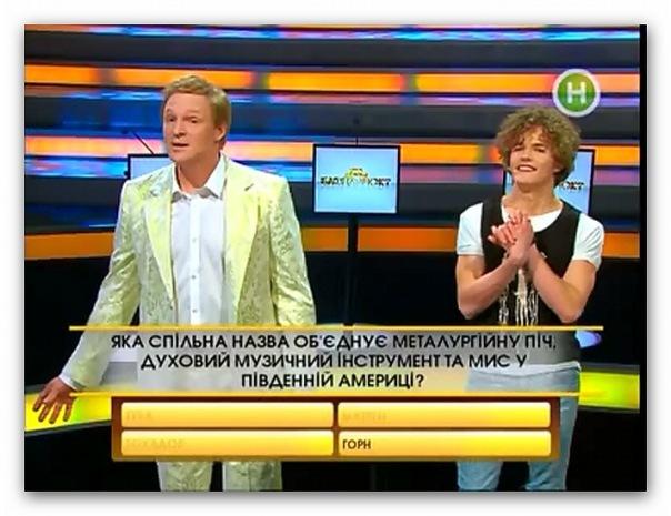 http://cs11222.vkontakte.ru/u94979882/130902612/x_96779c37.jpg