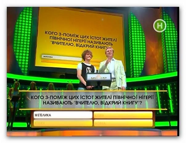 http://cs11222.vkontakte.ru/u94979882/130902612/x_a5185c61.jpg