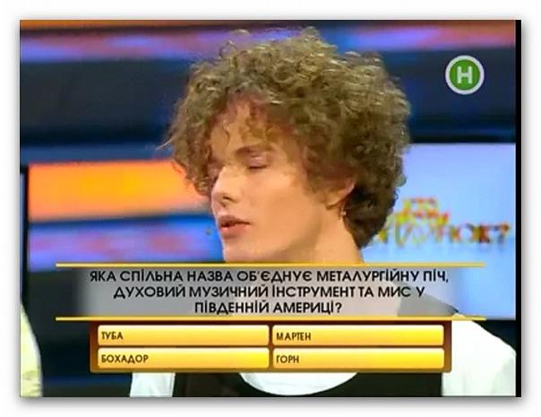 http://cs11222.vkontakte.ru/u94979882/130902612/x_aab9657c.jpg