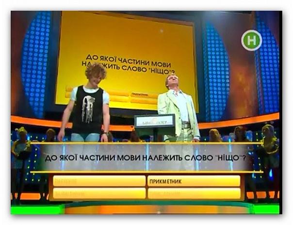 http://cs11222.vkontakte.ru/u94979882/130902612/x_b286cd2b.jpg