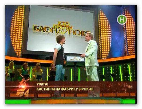 http://cs11222.vkontakte.ru/u94979882/130902612/x_d5f78805.jpg