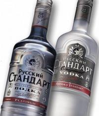 западных, так и в российских источниках, но по своей сути водка является смесью воды и спирта в определённых...