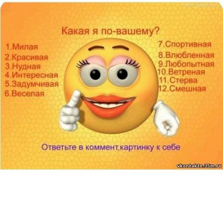 АнГеЛ в КеДаХ, Москва, 14 лет - фото и страница